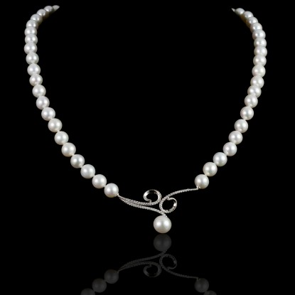 Infini Necklace | Fresh Water Pearls | 18K White Gold